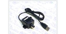 Water Feature Pump usb 5VDC vegatable pet medical colling cy